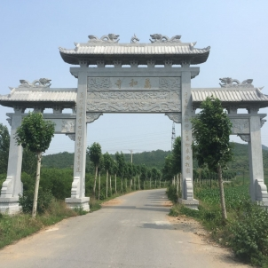 Transformation and integration of Liaoning stone industry and integration of suppliers into the market